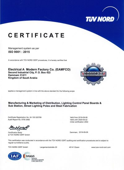 approvals & certificates